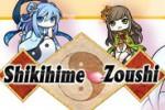 Shikihime Zoushi